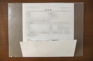 納品書(A4)を簡単に三つ折りに.JPG